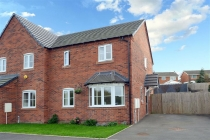 76 Redwing Fields, Shrewsbury, Shropshire, SY2 5SZ